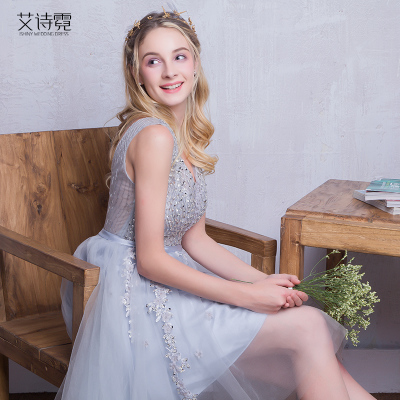 Ai Shini party banquet summer styles dresses small