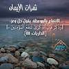 66 (ar.islamkingdom) Tags: الله ، مكان القلب الايمان مكتبة أسماء المؤمنين اسماء بالله، الحسنى، الكتب، اسماءالله