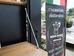 I0000395 (tatsuya.fukata) Tags: thailand samutprakan food coffee coffeeshop