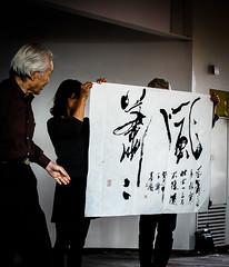 Paris Calligraphy Master 5