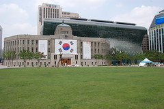 Library Seoul (simonwilliamsim) Tags: city travel blue red bus art simon fountain soldier hall view library protest police korea traveller seoul hunter southkorea journalism equality  namsantower hunterwilliams williamsim eulijuro simonhunterwilliams lovelocet simonwilliamsim