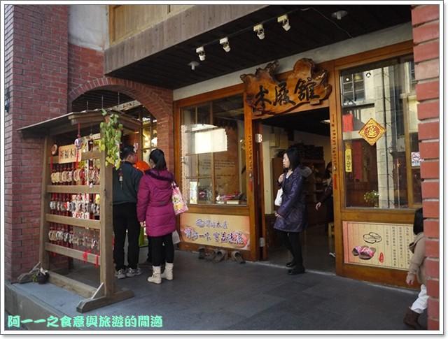 image269宜蘭傳藝中心大稻埕
