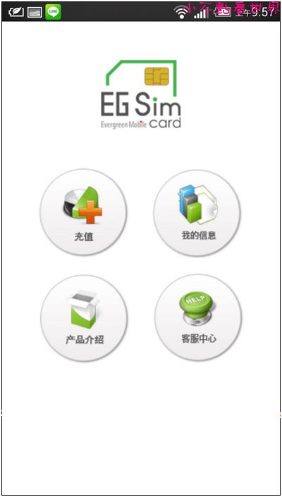 EG SIM CARD (12).jpg