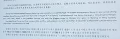 2016_04_210188 ce (Gwydion M. Williams) Tags: china gate nanjing jiangsu citygate gateofchinananjing