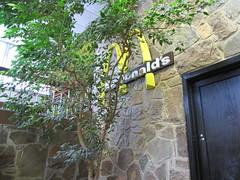 McDonald's Over I-44 - Vinita, OK (Lost Tulsa) Tags: oklahoma mcdonalds interstate largest vinita losttulsa