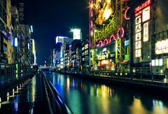 Rainy night in Osaka (Arutemu) Tags: street city rain japan night canon japanese canal cityscape view nightscape nightshot ciudad nig