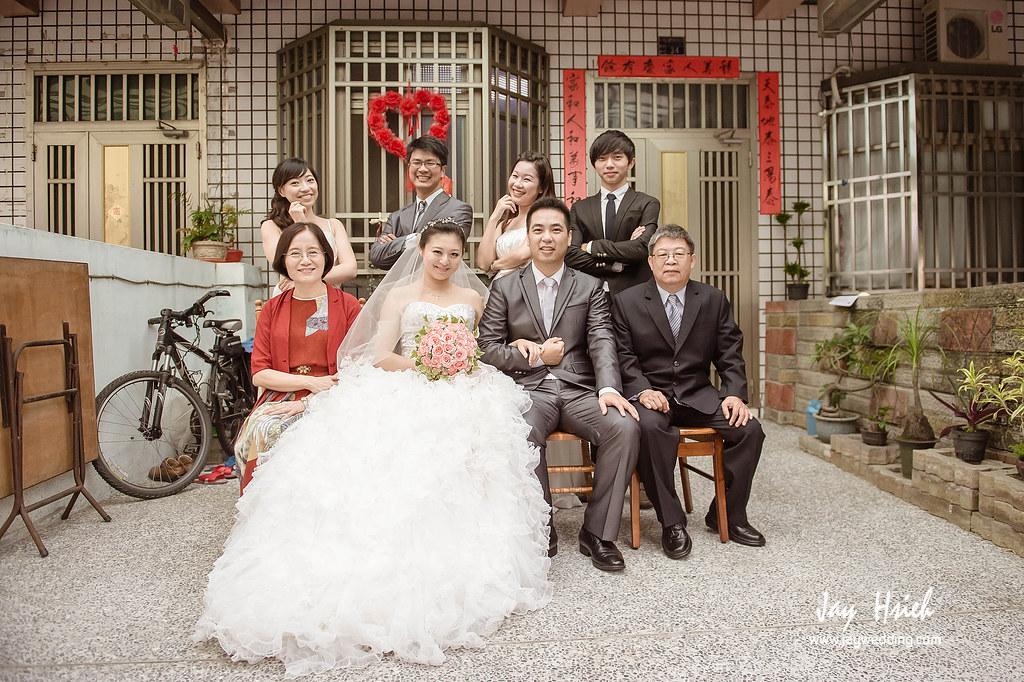 婚攝,台南,台南大飯店,蕾絲,蕾絲洋房,婚禮紀錄,婚攝阿杰,A-JAY,婚攝A-Jay,教堂,聖彌格,婚攝台南-053