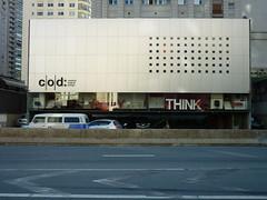 loja (Luci Arq*) Tags: arquitetura architecture arquitectura sopaulo sampa loja paulomendesdarocha