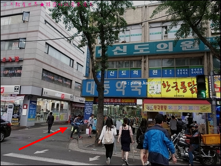 東大門Benikea Premier Hotel (38).JPG