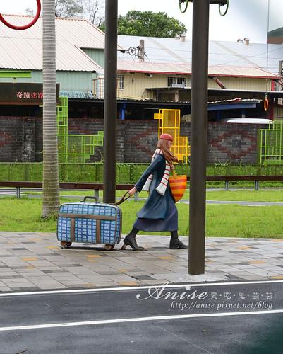 幾米公園_006.jpg