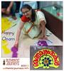 Onam-Profile-Photo (Jennifer Kumar) Tags: india kerala designs decor onam flowercarpet pookkalam 2013