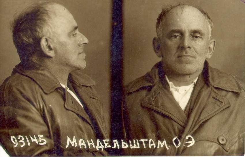 Последняя фотография Мандельштама