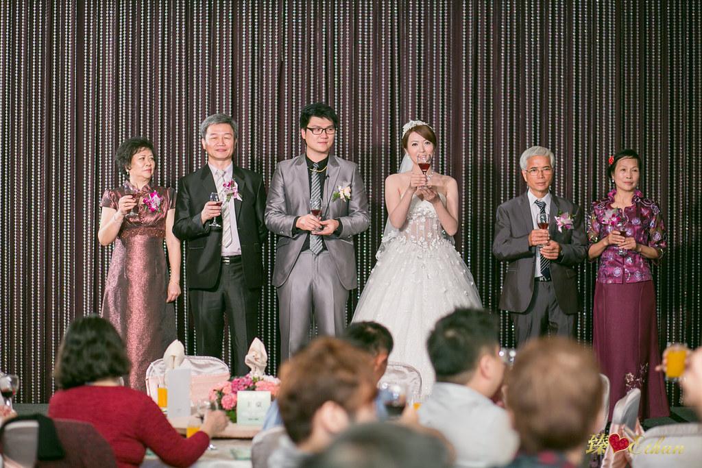 婚禮攝影, 婚攝, 晶華酒店 五股圓外圓,新北市婚攝, 優質婚攝推薦, IMG-0098