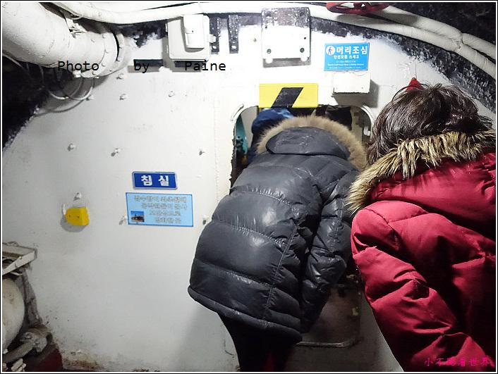 江陵統一公園 南北韓戰艦 (32).JPG