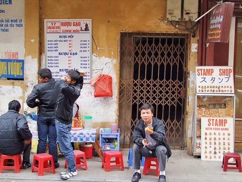 hanoi - vietnam 2010 11