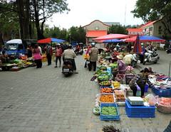 Taitung, Taiwan (asterisktom) Tags: market taiwan mercado february markt taitung 2016 trip20152016cambodiataiwan