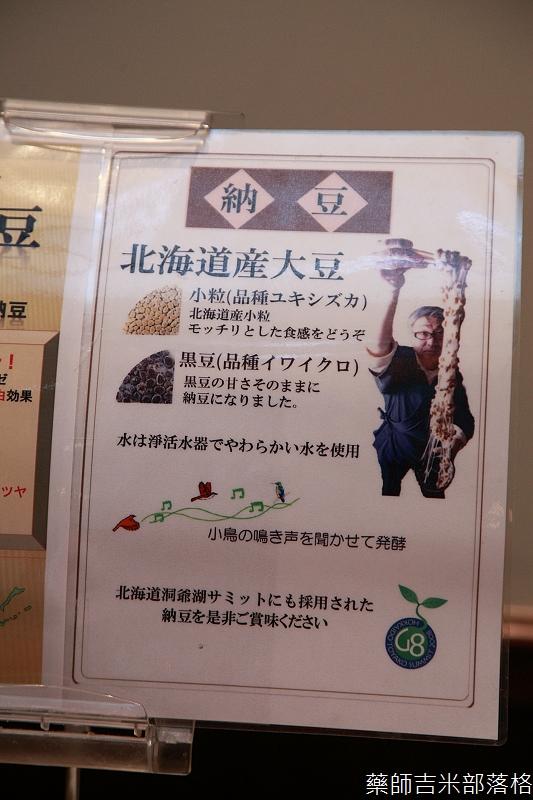 Hotel_Clubby_Sapporo_168