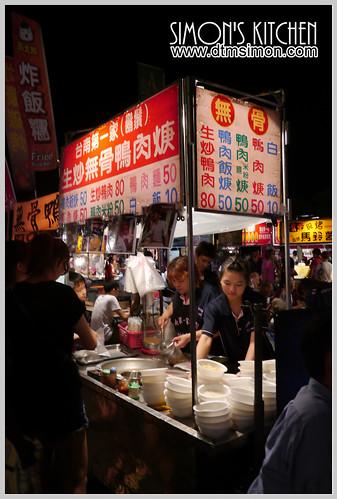 台南大東夜市25