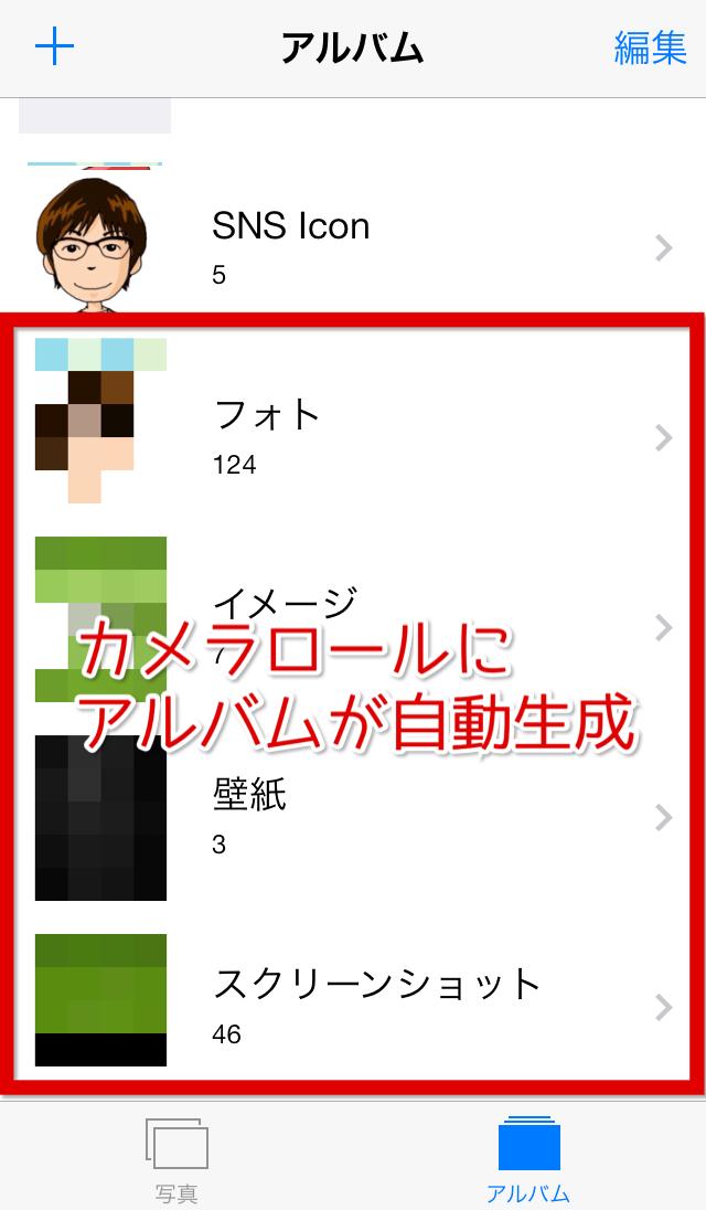 20131206160235