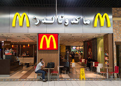 McDonalds (Boushh_TFA) Tags: bahrain airport nikon mcdonalds international nikkor f4 vr bah muharraq d600 24120mm obbi