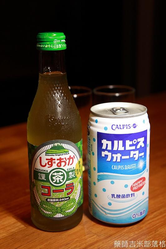 yoshikura188_037