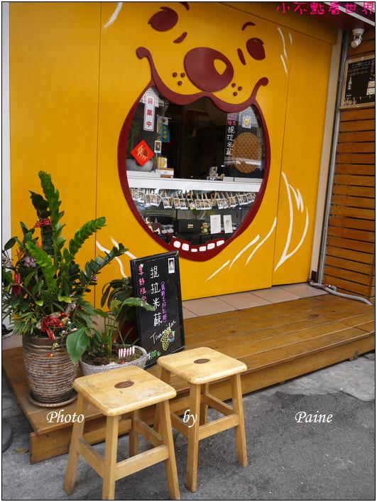 台南Gold House鬆餅屋 (5).JPG
