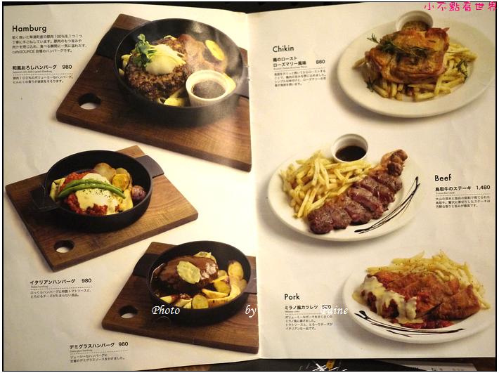 鳥取カフェソースCafe Source (13).JPG