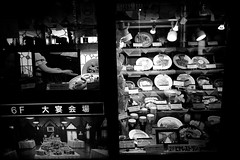 TOKYO-0308 (joe_lun) Tags: city building tokyo blackwhite streetphotography 2011  163528 5d2