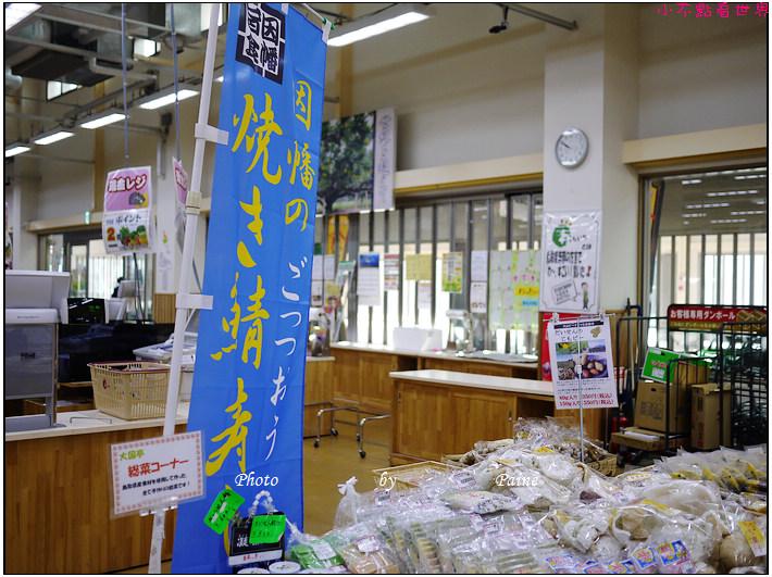鳥取賀露農產中心 (6).JPG