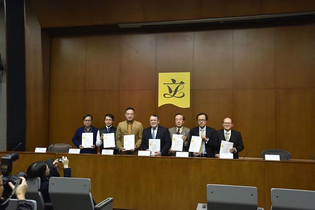 政府帳目委員會記者會 Press Conference of the Public Accounts Committee (2015.02.11)