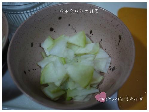 涼拌大頭菜