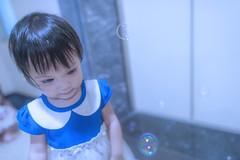 KUN_4615 () Tags: baby cute kids children nikon child f14 g wide happiness kawaii littlegirl 24mm  extendedfamily      playinggame lovefamily 2414   d3s   nikonafsnikkor24mmf14ged 2016201606