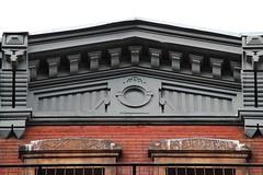 E9thSt (42) (ShellyS) Tags: nyc newyorkcity manhattan eastvillage buildings