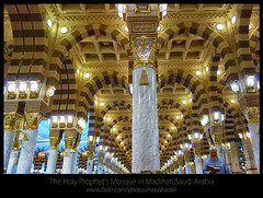 The_Holy_Prophet's_Mosque_Madinah-10012 (ArabianLens.com) Tags: reflection horizontal architecture outdoors photography dawn islam religion images mosque illuminated east getty medina spirituality middle saudiarabia distant traveldestinations almadinah buildingexterior placeofinterest largegroupofpeople colourimage gulfcountries incidentalpeople madinahmedinahajjmuslimislammohammedpbuhmakkahsaudiarabiaislamicartitechuremasjidnabawimosquerawlashaerifjennahziyarathminaretsgreendomeminaretspeople clearskyrawlasharifumbrella