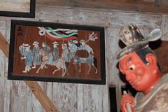 Wooden plaque / EMA, HOUNOU-GAKU / () (TANAKA Juuyoh ()) Tags: temple high hires resolution 5d hi res ema tochigi markii     saimyouji woodenplaque          mashikomachi  hounougaku    hagagun