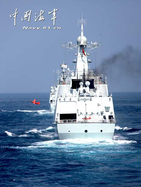 9543645097_eff5bb8210_z - People's Liberation Army Navy: China's South Sea Fleet - Talk of the Town