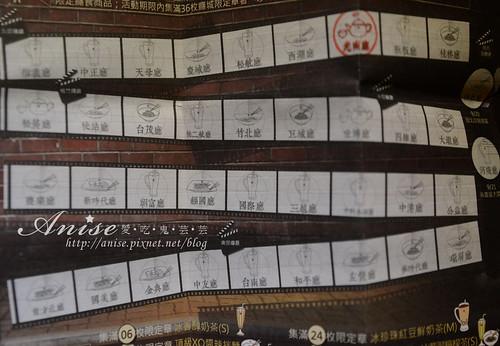 春水堂2006.jpg