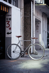 F5 Pista : Silver Element (Factory Five) Tags: columbus white classic wall vintage silver