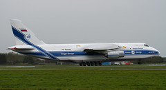 Volga-Dnepr Airlines AN-124-100 RA-82043 (birrlad) Tags: rain weather airplane airport aircraft aviation airplanes transport flight jet bad cargo shannon airline arrival airways approach airlines heavy reg freight airliner freighter antonov snn an124 volgadnepr an124100 ra82043 vda1198
