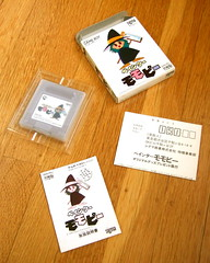 Painter Momopie (GameBoy) (bochalla) Tags: game japan japanese portable box witch nintendo case retro pacman handheld packaging videogame manual gameboy import cartridge paintermomopie sigmaentertainment
