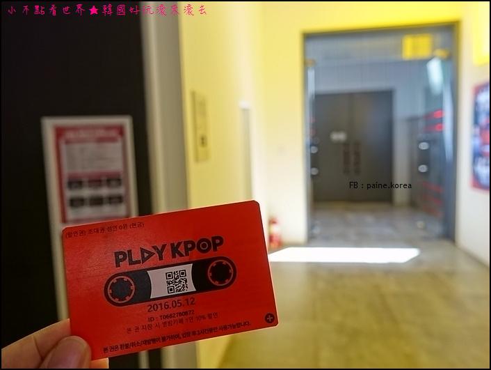 濟州Play  Kpop (5).JPG