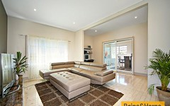 230 West Botany Street, Banksia NSW