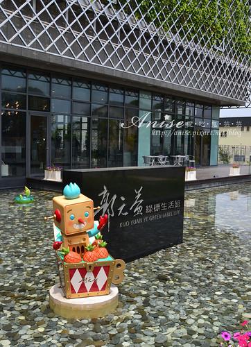 01郭元益糕餅博物館020.jpg