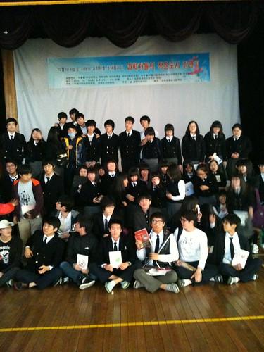 2010 삼천포도서관