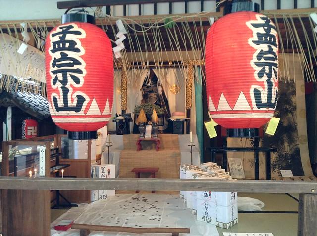 白い幕と粽の山とで、奥のご本尊が一体何なのかいまいちはっき。|祇園祭宵山
