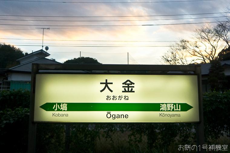 20131017日本行第一天-157