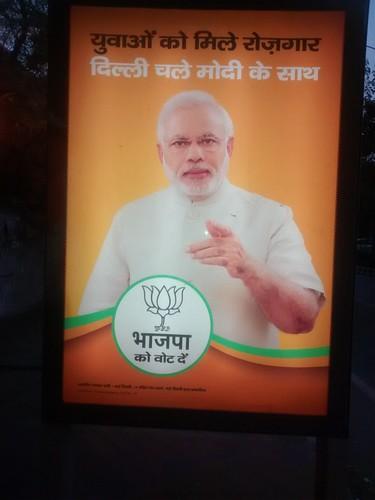 Modi seeking vote for BJP in Delhi election due on 7th Feb