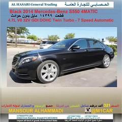 Black 2014 Mercedes-Benz S550 4MATIC 4.7L V8 32V GDI DOHC Twin Turbo - 7 Speed Automaticقطعت  14399  مايل بدون حوادثالسياره في امريكا مطلوب دفع قيمة السيارة مقدما  السعر321     ألف درهم شامل جميع الرسوم و الجمارك يمكنك شحنها لاي مكان بالعالم شراء و استيرا (mansouralhammadi) Tags: الفجيرة سيارات ابوظبي سوق الكويتي قطري السعوديه امالقيوين سوقواقف الشرقية الغربية سياراتالكويت للبيعكلشي للبيعسيارات fromm1carusatoworld مرسيدسدبي الشارقةعاصمةالثقافةالإسلامية البحرينالتجاري دبيمولبرجخليفهنافورةدبيمول العينمول كلالامارات مرسيدسبنزالسعوديه سياراتالامارات عجمانinstagram سوقابوظبي راسالخمية