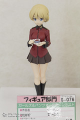 GuP_mc-402 () Tags: model figure volks  plasticmodel  gup    girlsundpanzer