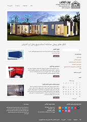 webnoos (s.beglou) Tags: سایت طراحی طراحیسایت